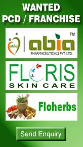 abiapharma pharma-mart