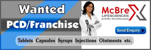 pcd franchise in pachkula mcbrex lifesciences